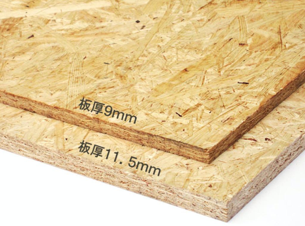Osbボードの欠点は 床や壁の内装にも使える 厚みや規格を調査