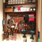 ラブリコの強度は?有孔ボードで工具棚を作ってみた!